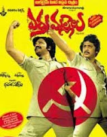 Erra Mallelu Songs,Erra Mallelu Movie Songs,