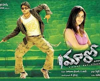 maaro telugu audio songs free download