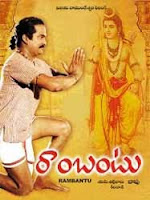 Rajendra Prasad Telugu Movie Songs