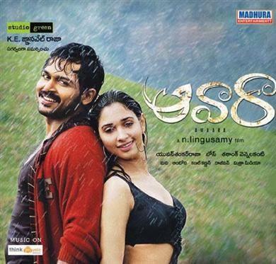 Rangasthalam Songs Jukebox | Ram Charan, Samantha ...
