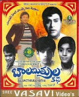 balamitrula katha songs download