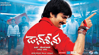 Don Seenu Movie Wallpapers