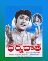 Dharmadata Telugu Movie