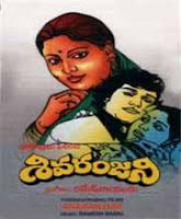 jayasudha sivaranjani movie audio
