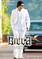 Prabhas Billa Wallpapers