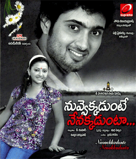 Uday Kiran &amp; Swetha Basu in Nuvvekkadunte Nenakkadunta