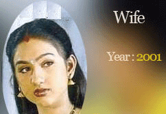 Wife Telugu Movie