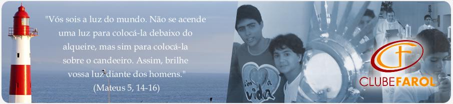 Clube Farol Recife
