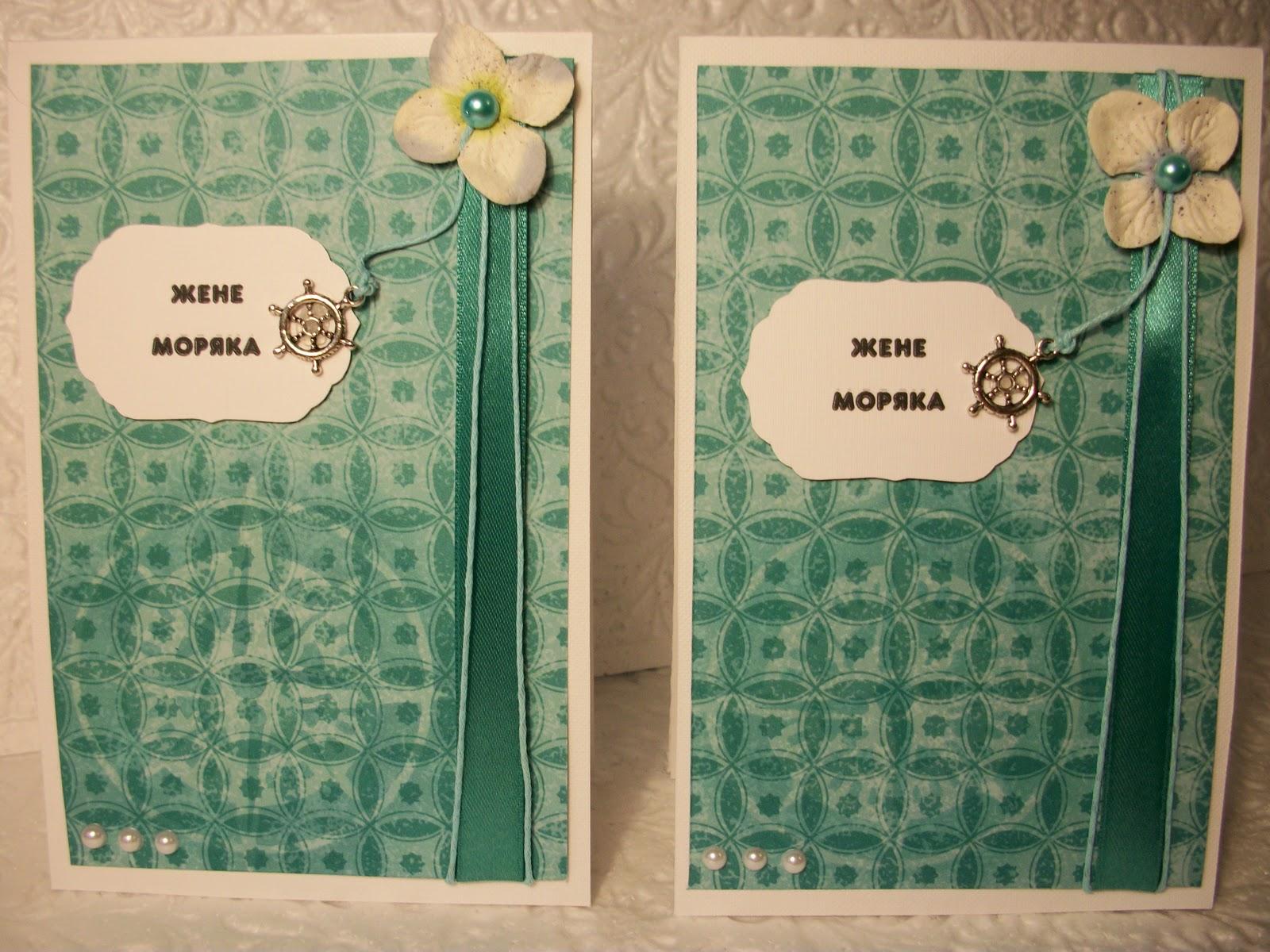 Что написать жене на открытки 289