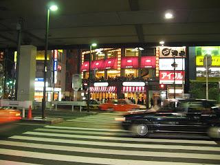 Roppangi Tokyo