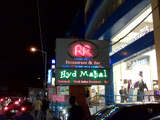 RR's Andhra Restaurant Bangalore