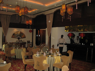 Golden Dragon, Taj Krishna