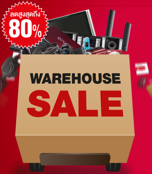 Sony Warehouse Sale 80%