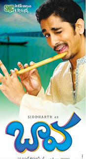 Connecting media: Bava new siddhartha movie wallpapers :  connecting media bava new siddhartha movie wallpapers