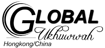 Global Ukhuwwah
