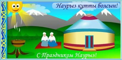 мультфильмы казакша