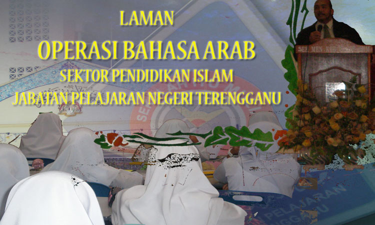 LAMAN OPERASI BAHASA ARAB, SPI JPNT