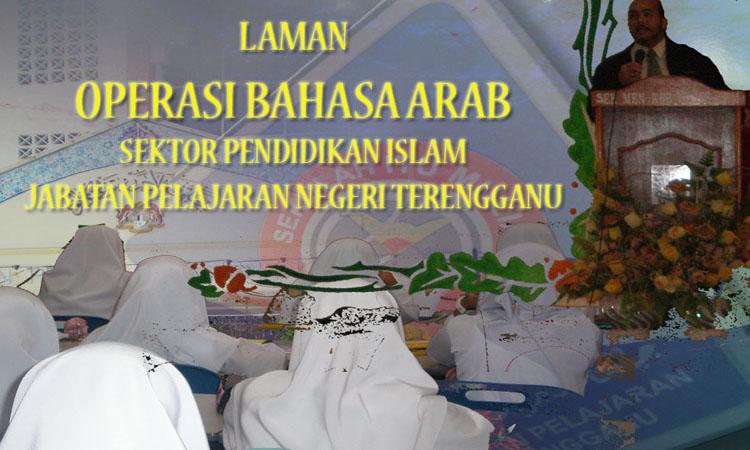 LAMAN OPERASI BAHASA ARAB, SPI JPNT