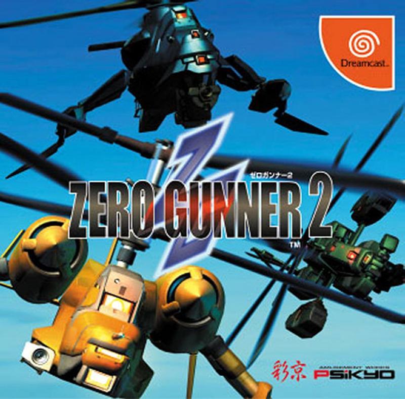 """Les """"Must Have"""" Dreamcast Zero%2Bgunner%2B2"""
