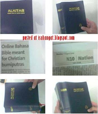 Bible dalam Bahasa Malaysia @ isu hangat