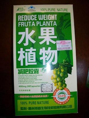 Weight loss hormones diet