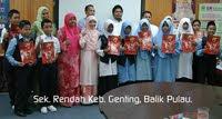 Sekolah Angkat Genting Balik Pulau
