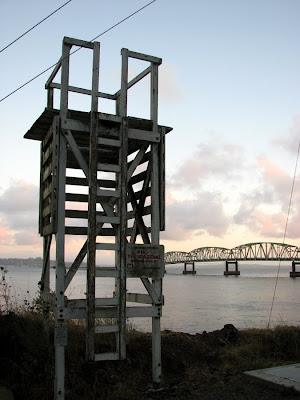 Navigation Tower
