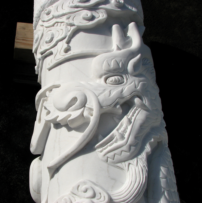 Carved marble column, Chinese dragon