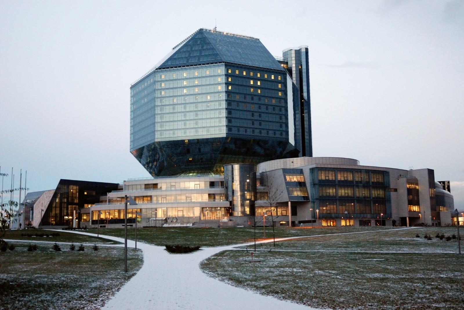 http://1.bp.blogspot.com/_DauxQ1TQQZg/TCBI-4JLB7I/AAAAAAAAAzk/ekXL-HqRHHg/s1600/Belarus-Minsk-New_National_Library-2.jpg