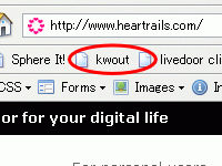 kwout step 1