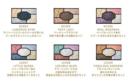 cosme makeup. (image from www.cosmedecorte.
