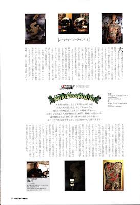 ... shoot tattooist Han for the last issue of HardCore Chopper bike magazine ...