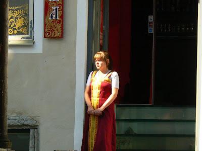 Obiective turistice Estonia: ospatarita