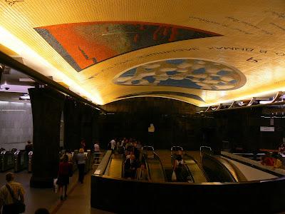 Obiective turistice Rusia: statia Mayakovskaya Moscova