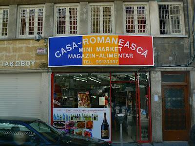 "Imagini Nicosia: magazin romanesc in Cipru ""Casa Romaneasca"""