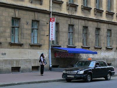Cazare Rusia: Hostel Zimmer