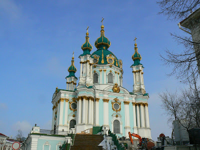 Obiective turistice Ucraina: Sf. Andrei Kiev