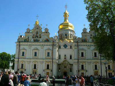 Imagini Ucraina: Pecharska Lavra Kiev