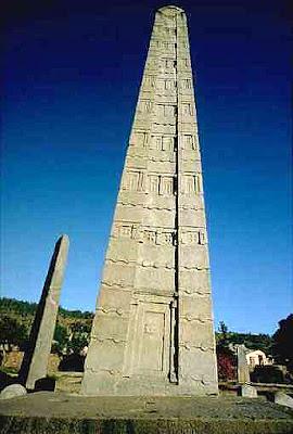 Obiective turistice Etiopia: stelae Axum