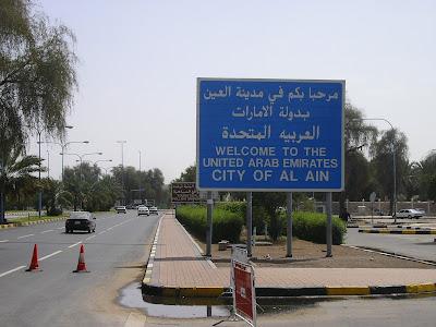 Imagini Emirate: bine ati venit la Al Ain