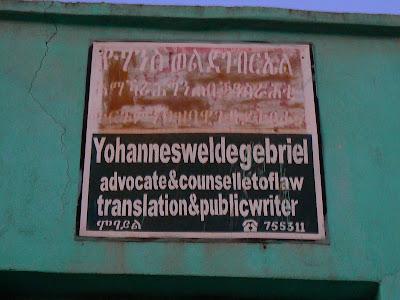 Imagini Etiopia: Aksum