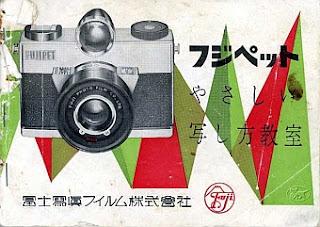 Fujipet Cameras