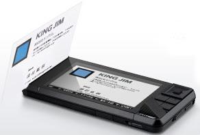 Pitrec scanner de cartão visitas
