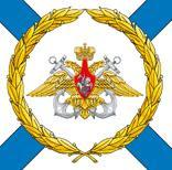 البحريـة الروسيـة - صفحة 4 Russian+Navy+logo