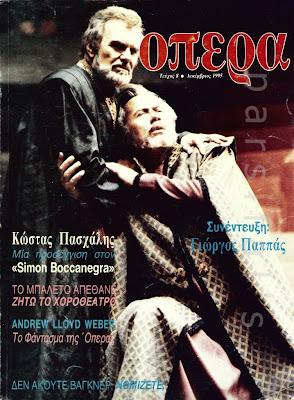 new grove dictionary of opera