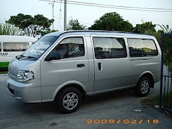 VAN FOR RENTAL & CHARTERED