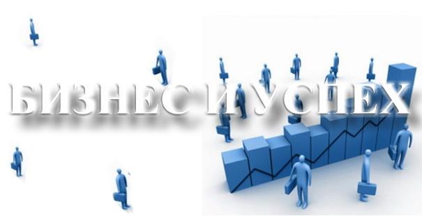 скачать полное руководство менеджера по продажам