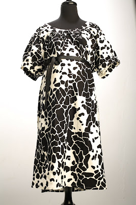 Safari Splash-Designer hospital gown, cute, hip, stylish, chic, labor & delivery gown