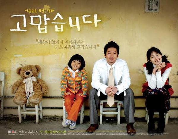 Sinopsis Lengkap Drama Korea Thank You Episode 1-16 Episode Terakhir