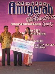 Masjlis Anugerah Media KKM 2007